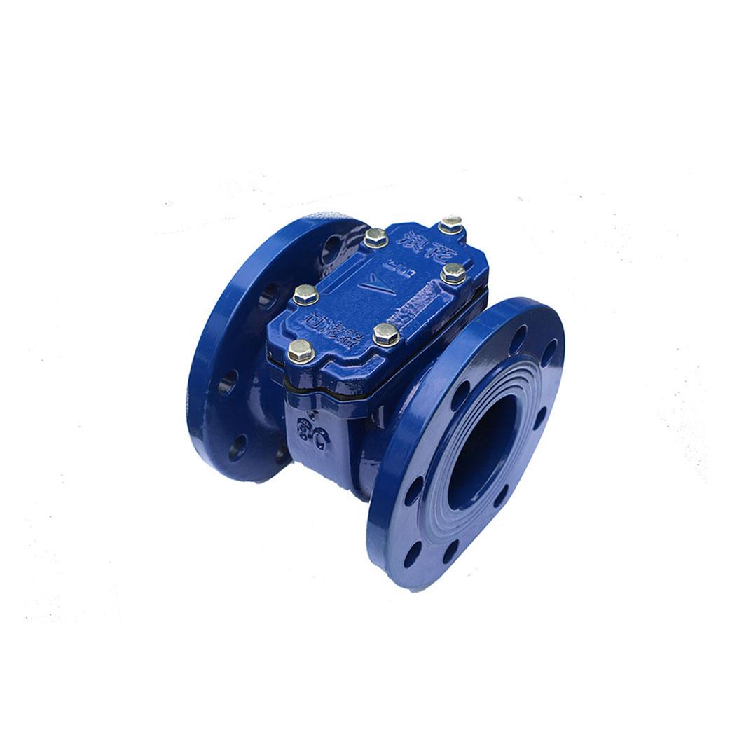 Small caliber water meter